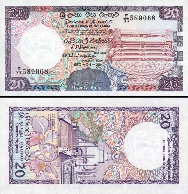 20 Rupií Srí Lanka 1990, P97c