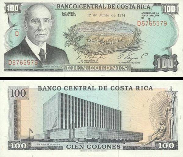 100 Colones Kostarika 1974, P240