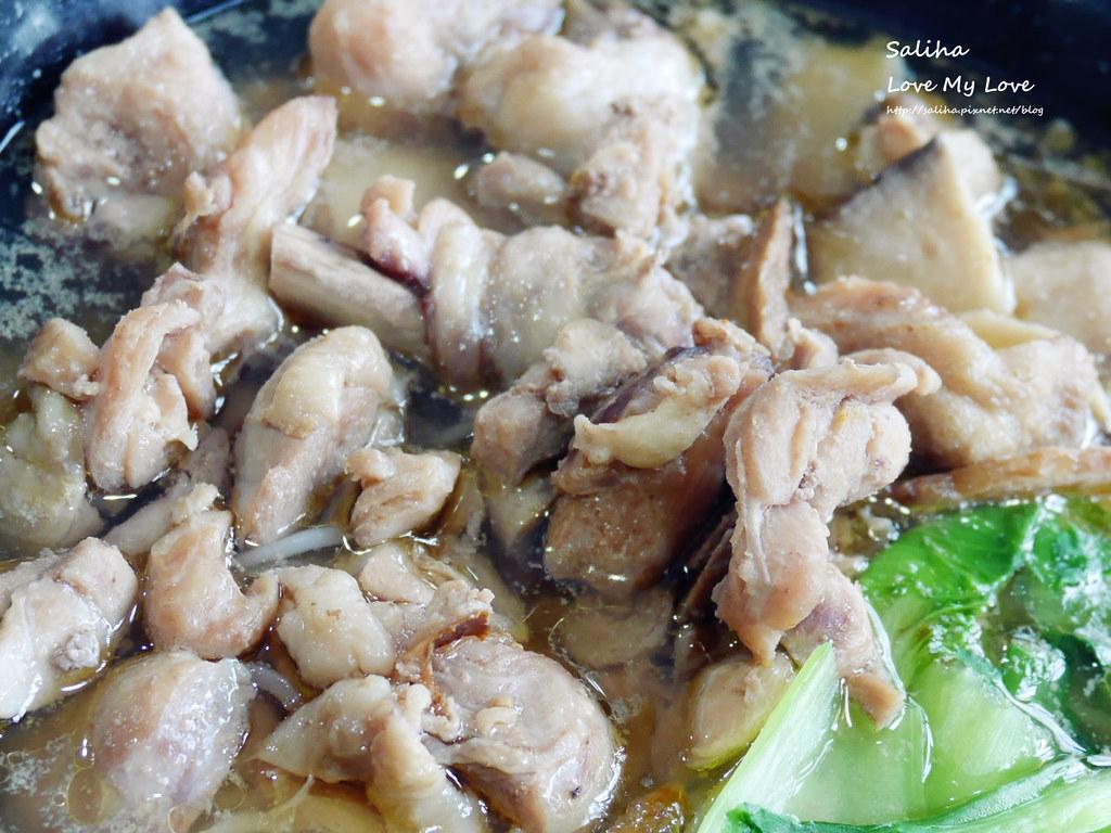台北陽明山遊客服務中心竹子湖附近景點不限時餐廳咖啡廳下午茶推薦石尚自然探索屋 (6)
