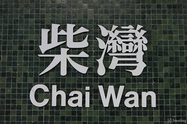 MTR Chai Wan