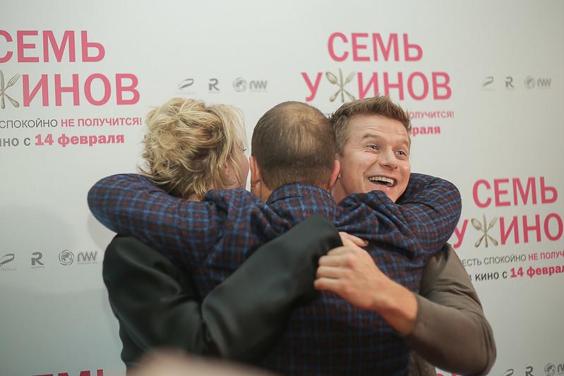 SemUzhinov_099