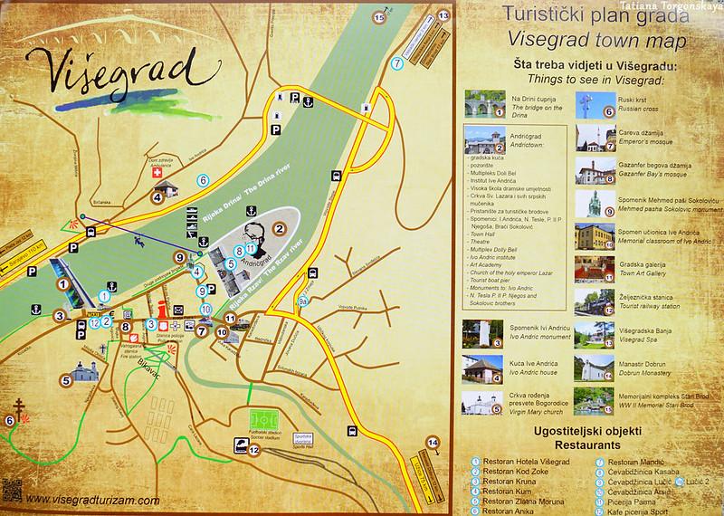 Туристическая карта Вишеграда