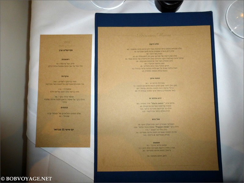 התפריט כולל תפריט ספיישלים ב-אסתר (Ester) בערב ביקורנו