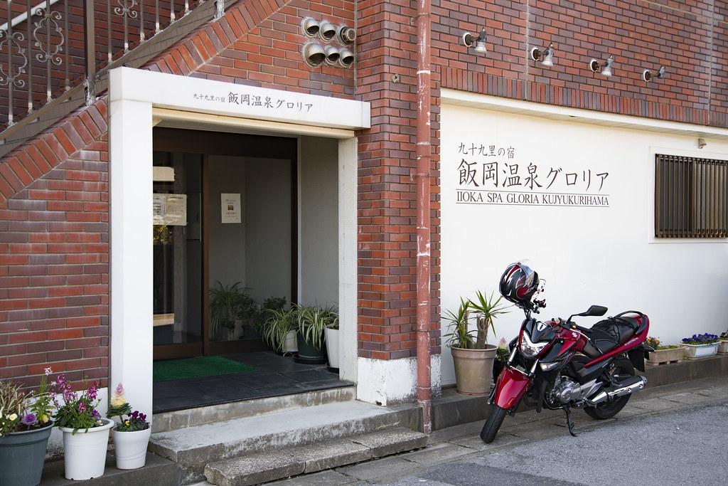 2019/03/09 kuju-kurihama touring