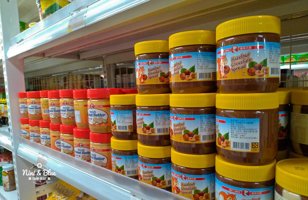 Big King 東南亞百貨進口批發超市.台中超市12