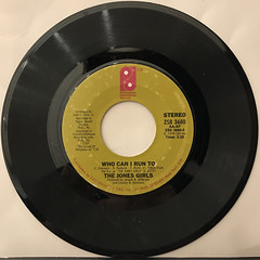 THE JONES GIRLS:YOU GONNA MAKE ME LOVE SOMEBODY ELSE(RECORD SIDE-B)