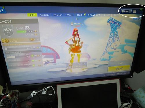 BenQ XL2546 240Hz ゲーミングディスプレイで230FPS