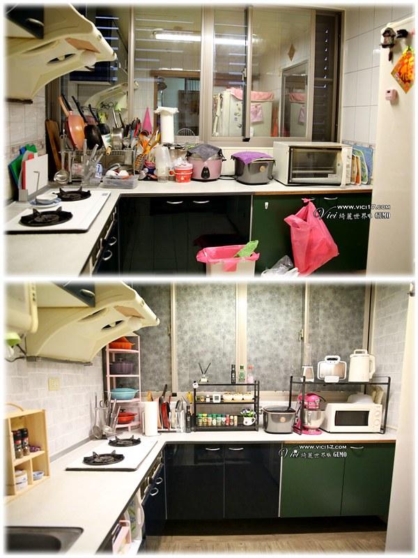 廚房大變身801