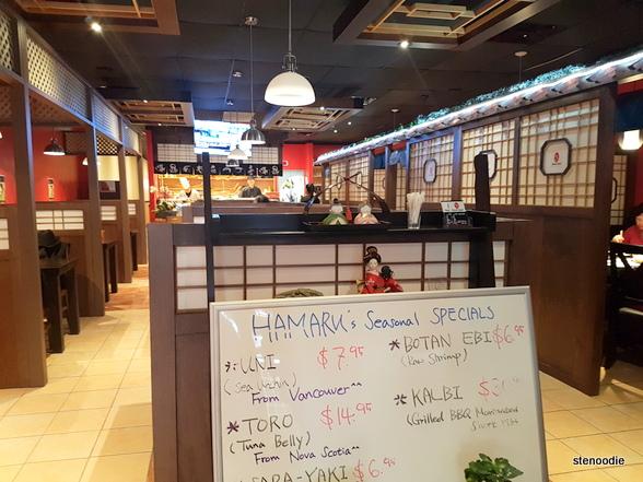 Hamaru Sushi interior