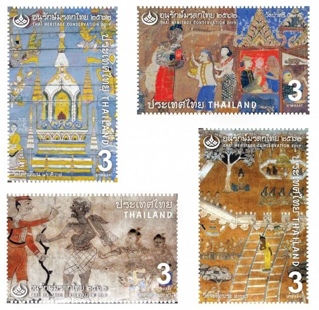 Thailand - Thai Heritage Conservation Heritage Day (April 2, 2019)