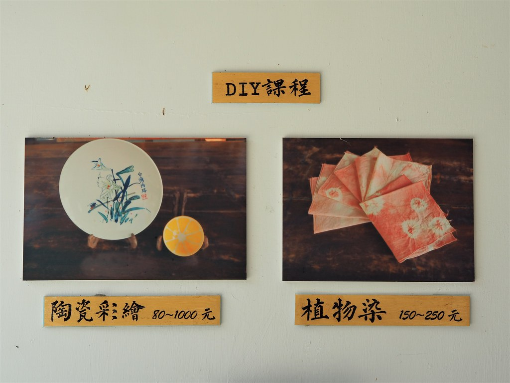 鹽水台灣詩路 (26)
