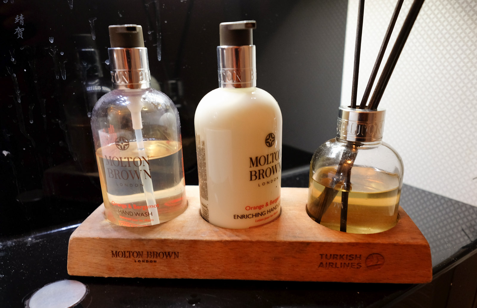 Molton Brown lotion and soap