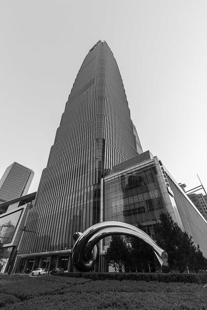 China World Trade Centre, Phase 3B