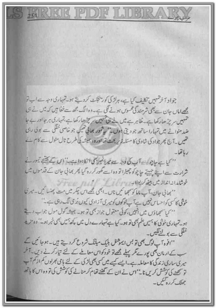 Saraab Chehrey Complete Novel By Zumer Naeem