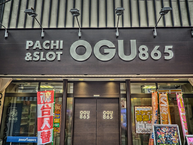 Photo:PACHI&SLOT OGU865 By jun560