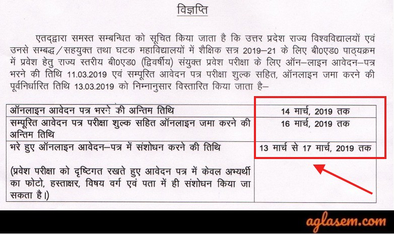 UP BEd JEE 2019 Application Form Submission Date Extended; Form Correction Started