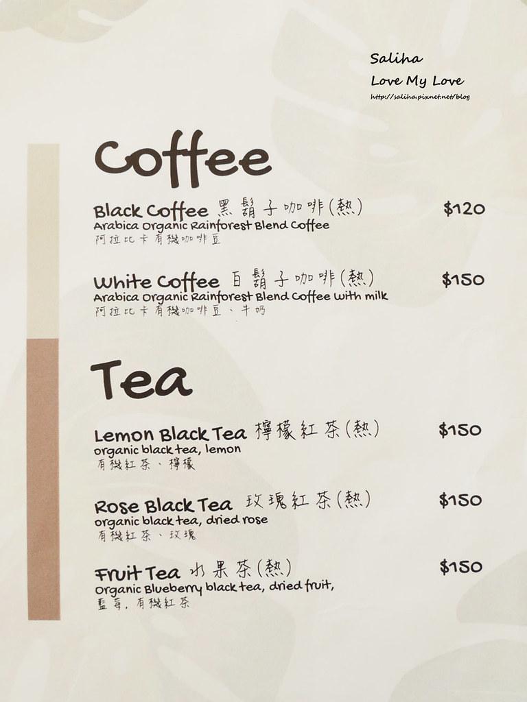 台北中山站不限時下午茶餐廳VCE南加州餐飲生活概念店菜單價位價錢menu (4)