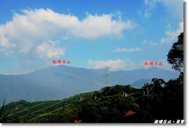 南、北湖呂山(From 坪埔厝山遠眺)-2006.12.06攝