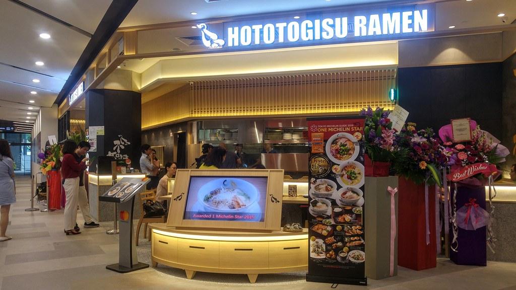 HototogisuRamen1