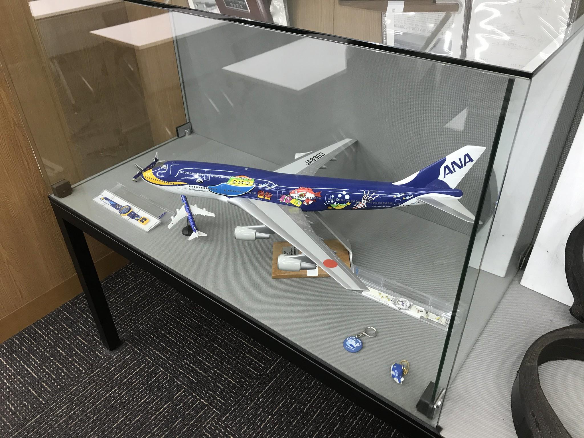 nipponico aeroplano sesso nudo ragazze com