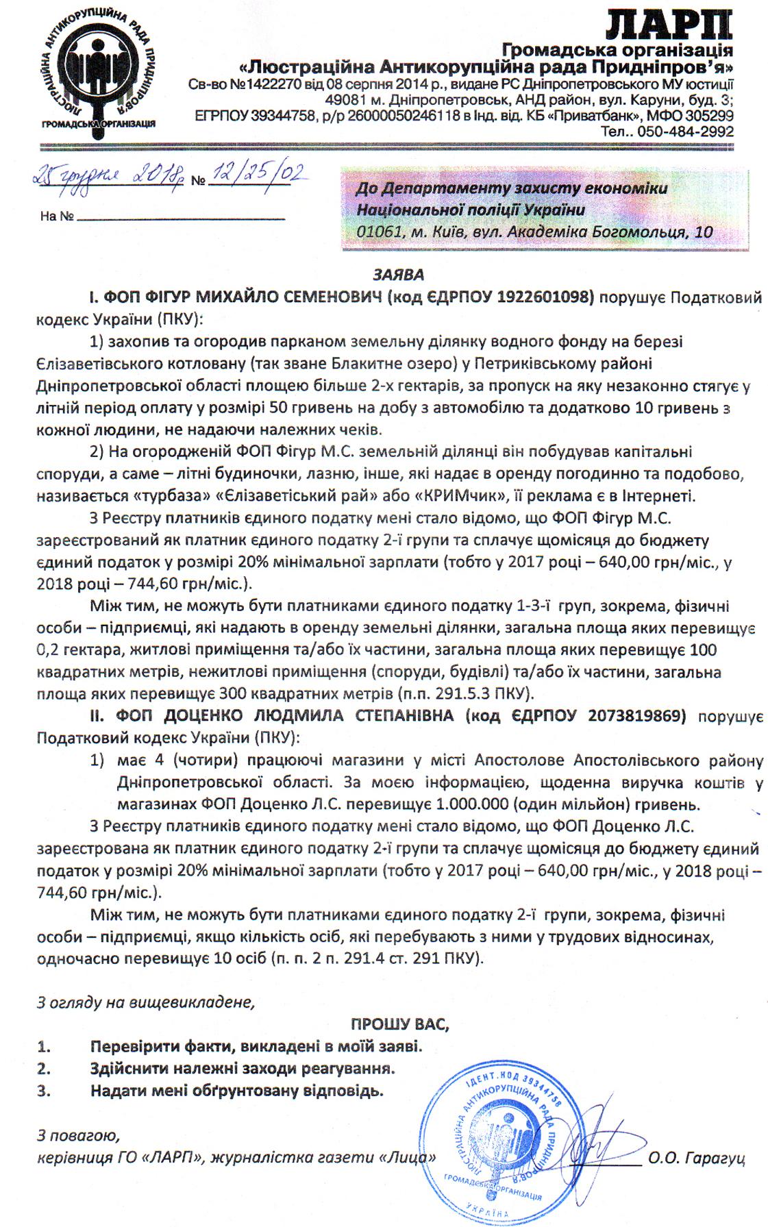06-5c5af82b1df5b-mr_margantsa_i_deputat_oblsoveta_dali_protivopoloz.original