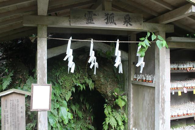 sasukeinari-gosyuin036