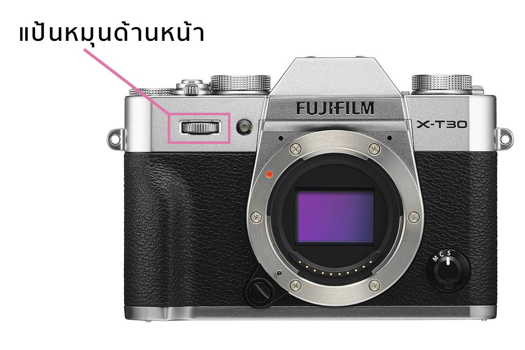 fuji-xt30-basic-SR-mode-03