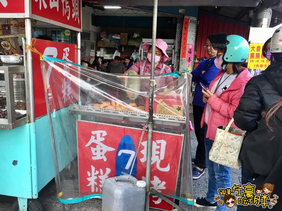 學甲雞蛋糕 台南美食小吃-2