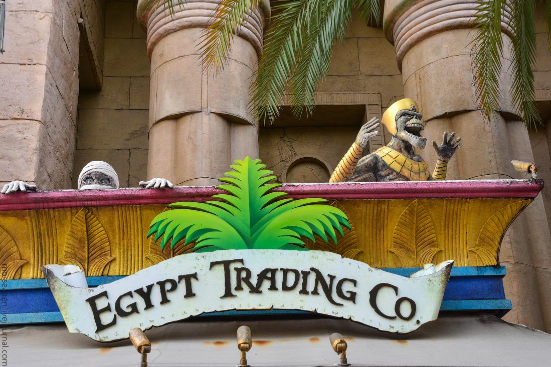 Egypt-(2)