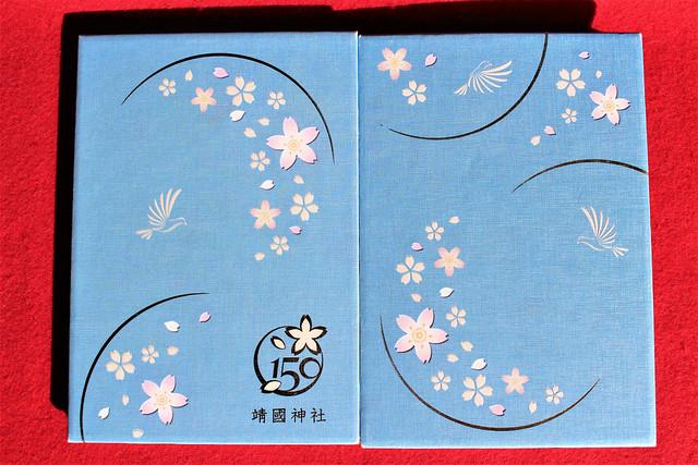 靖国神社のオリジナル御朱印帳