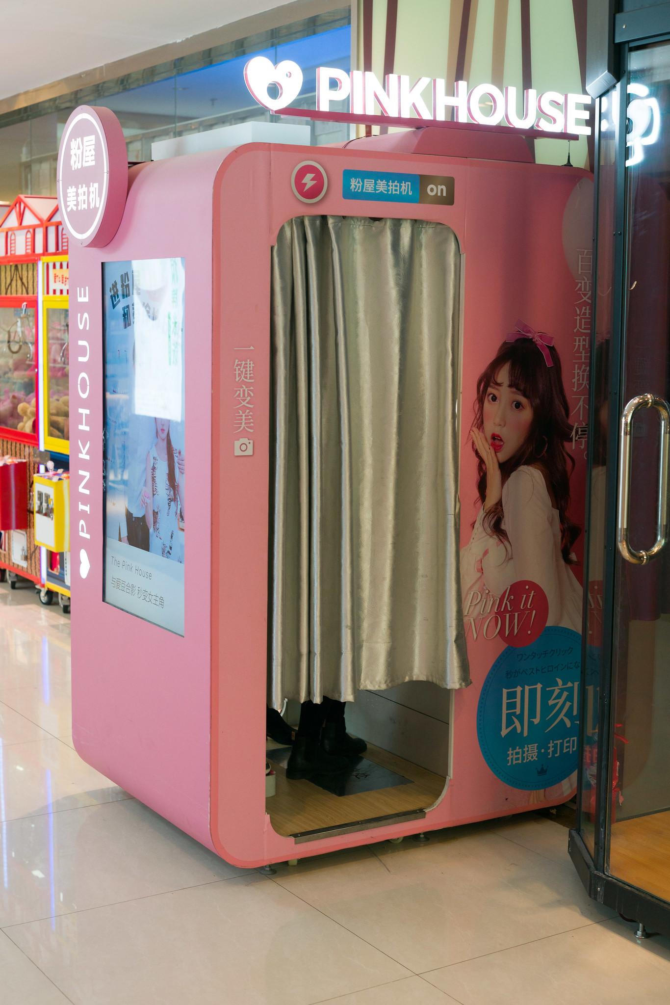 Automat pinkhouse_2