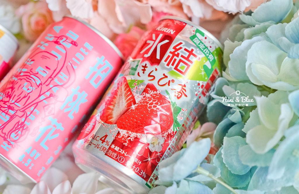 招桃花水果酒 臺虎精釀 啤酒07