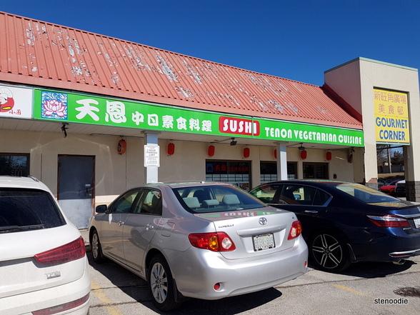 Tenon Vegetarian Cuisine storefront