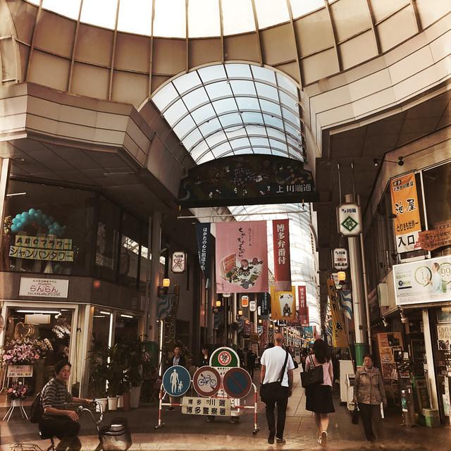 451-Japan-Hakata-Fukuoka