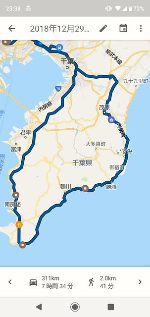 2019-02-01_11-39-47