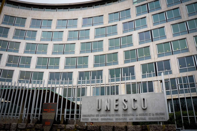 UNESCO Headquarters in Paris, France