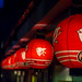 Kyoto lanterns
