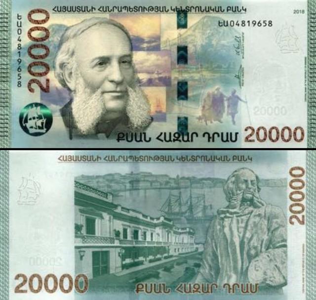 20 000 Dram Arménsko 2018 P64