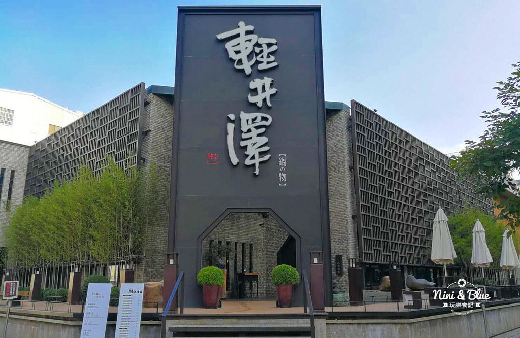 茶六燒肉堂.台中公益店07