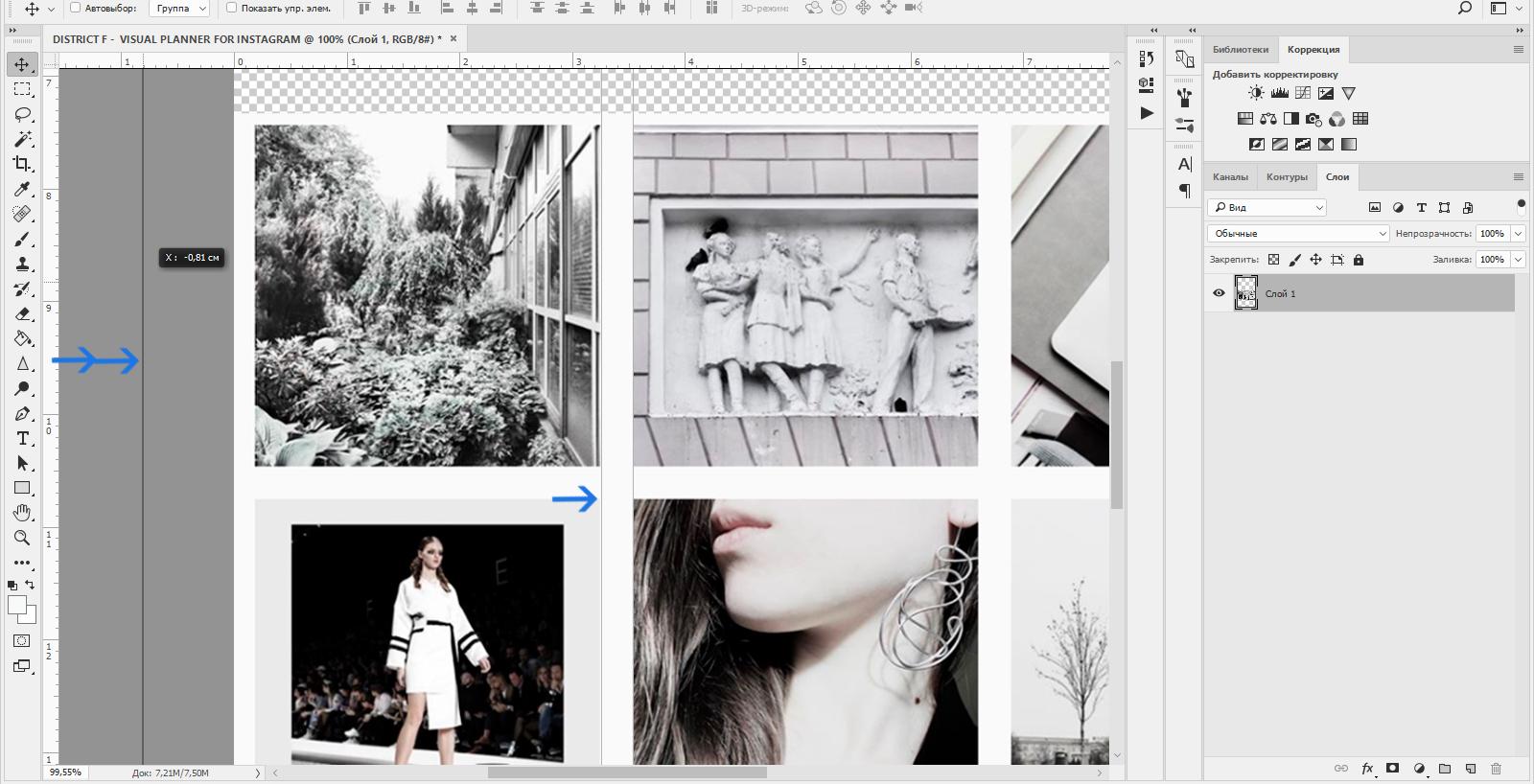 Как сделать визуальную сетку публикаций для Instagram мак4