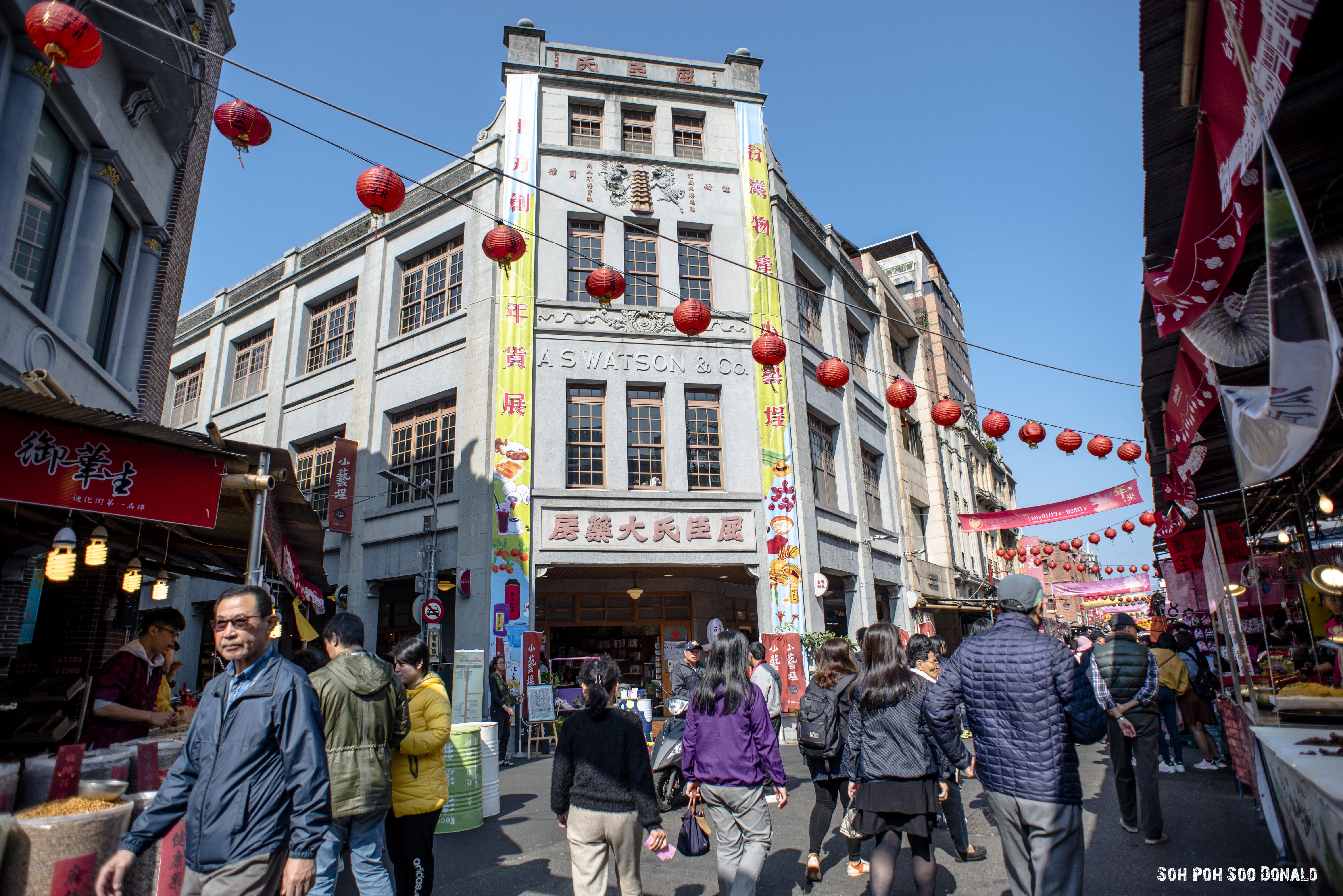 Taipei 2019