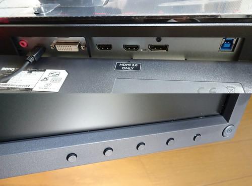 BenQ XL2546 240Hz ゲーミングディスプレイの物理ボタン