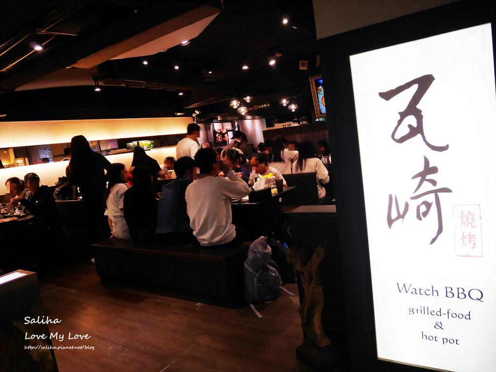 台北東區sogo附近餐廳美食瓦崎敦南店燒烤火鍋吃到飽忠孝復興站 (2)