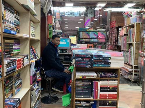 City Landmark - Midland Bookshop, Shopping Mall, Gurgaon
