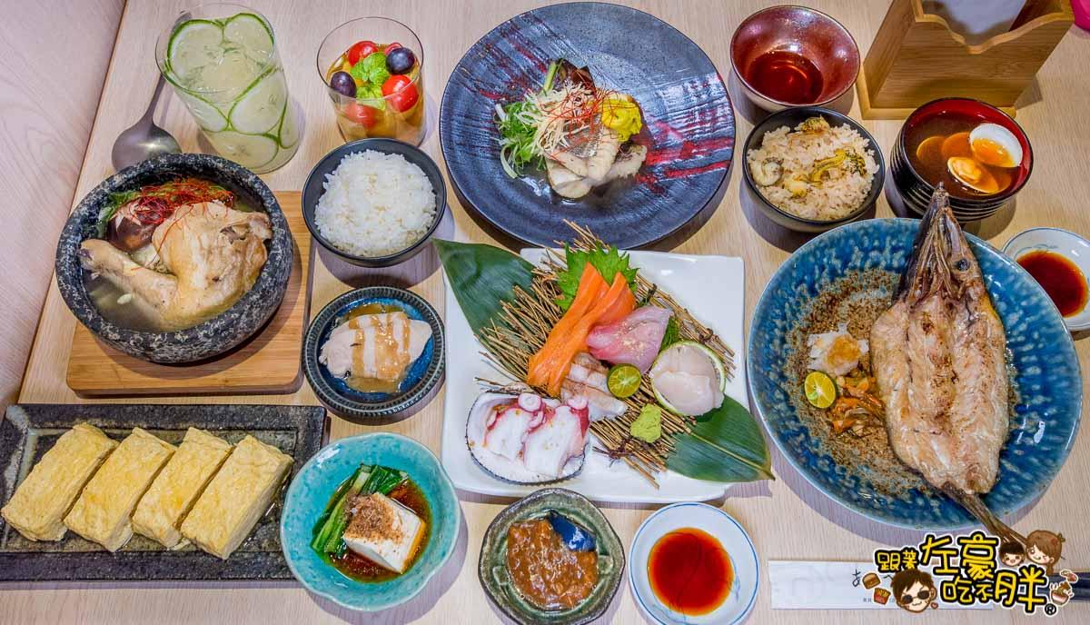 太羽魚貝料理専門店-21