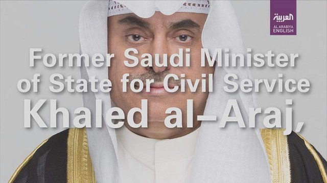 3539 How a normal citizen's complaint led to the dismissal of a Saudi Minister