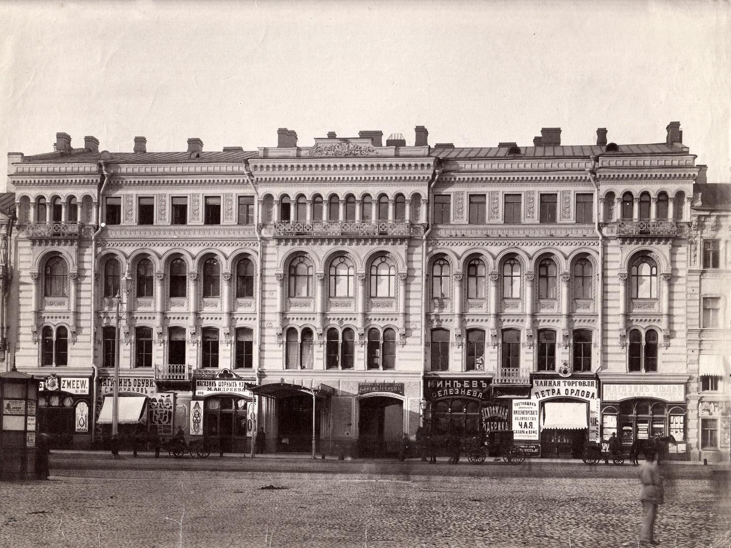 Невский проспект. Дом М. И. Лопатина. 1886