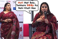Vidya Balan Angry Reaction On Her Weight Gain