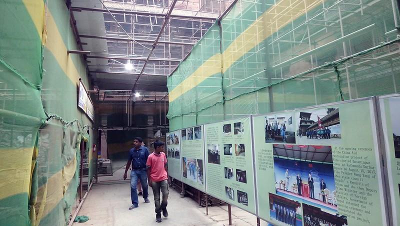 Tribuhvan museum