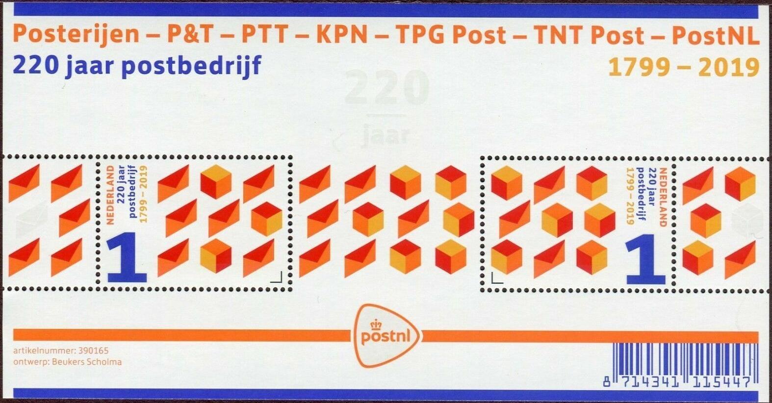 Netherlands - 220 Years of Postal Service (January 24, 2019) miniature sheet